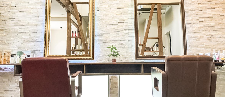 岐阜県美濃加茂市完全予約制の美容室「レヴァンテ」